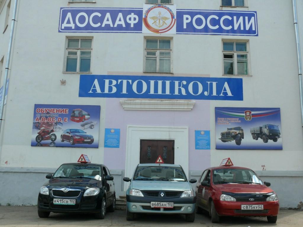 okt.dosaaf02.ru/images/dosaaf_okt.jpg